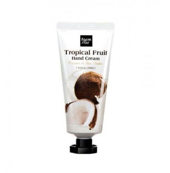 Крем для рук с экстрактом кокоса FarmStay Tropical Fruit Hand Cream Coconut