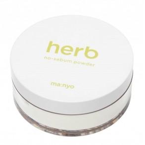 Manyo Herb Green No-Sebum Powder