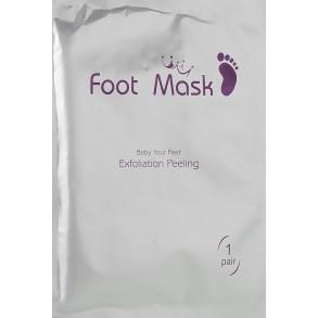 Hebei Foot Mask