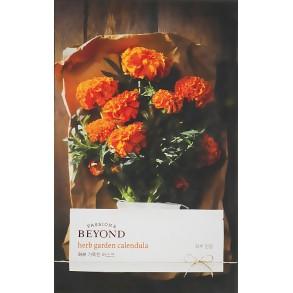 Маска-пилинг для лица с календулой Beyond Herb Garden Calendula Mask
