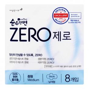 Прокладки женские гигиенические Kleannata Zero Medium 8pcs