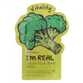 Tony Moly I'm Real Broccoli Mask Sheet