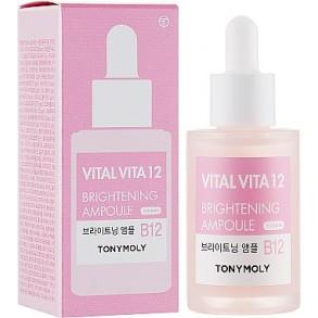 Ампульная эссенция осветляющая с витамином В12 и пептидами Tony Moly Vital Vita 12 Brightening Ampoule B12