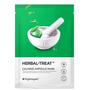 Успокаивающая тканевая маска для лица Nightingale Herbal-treat Calming Ampoule Mask