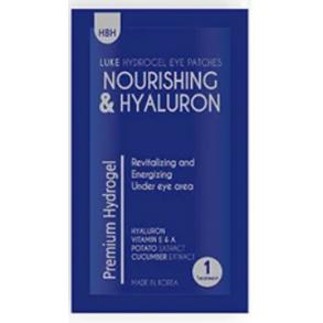 Гидрогелевые патчи с гиалуроном Hanwoong Luke Hydrogel Eye Patches Nourishing & Hyaluron