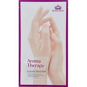 Royal Skin Aromatherapy Lavender