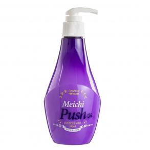 Зубная паста с экстрактом лаванды и мяты Hanil Meichi Push Lavender Mint