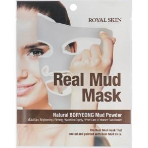 Маска для лица с натуральной глиной Royal Skin Real Mud Mask