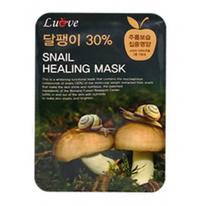 Тканевая маска для лица с улиткой Inta Lueve Snail Healing Mask