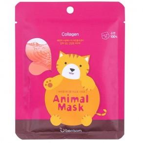 Тканевая маска с морским коллагеном Berrisom Animal Mask Collagen Series Cat