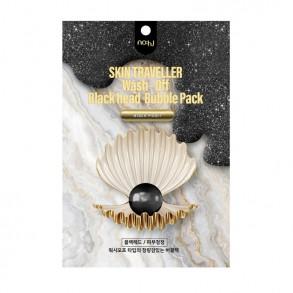 Кислородная маска с экстрактом черного жемчуга NO:HJ Skin Traveller Wash Off Black Head Bubble Pack Black Pearl