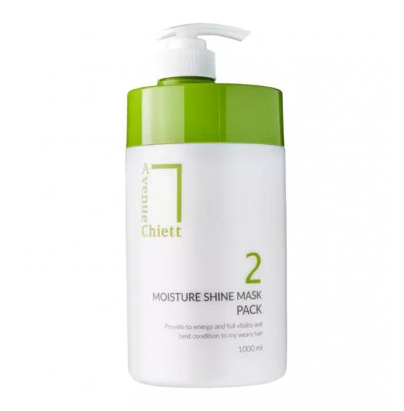 Минеральная структурирующая маска для волос PL Cosmetic Avenue Chiett Moisture Shine Mask Pack