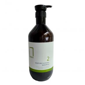 PL Cosmetic Avenue Chiett Moisture Cleansing Shampoo