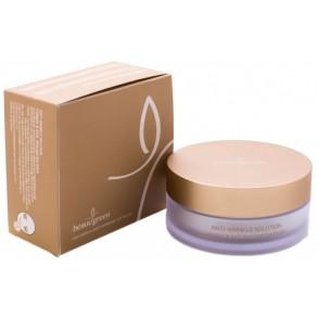 Гидрогелевые патчи для глаз с коллагеном и золотом BeauuGreen Collagen & Gold Hydrogel Eye Patch