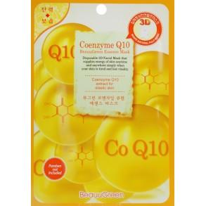 Тканевая маска для лица с коэнзимом Q10 Beauugreen Contour 3D Coenzym Q10 Essence Mask