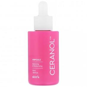 Увлажняющая ампула-сыворотка Skin79 Ceranolin Ampoule