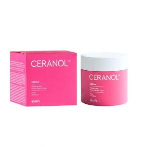 Увлажняющий крем для лица Skin79 Ceranolin Cream