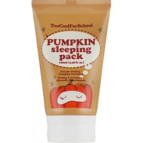 Ночная маска с экстрактом тыквы Too Cool For School Pumpkin Sleeping Pack