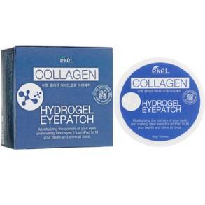 Ekel Collagen Hydrogel Eyepatch