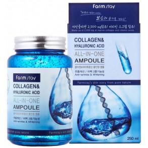 Многофункциональная сыворотка с коллагеном FarmStay Collagen & Hyaluronic Acid All In One Ampoule