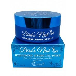 Увлажняющие патчи под глаза с гиалуроном и ласточкином гнездом Boon7 Bird's nest Hyaluronic Hydro Eye Patch