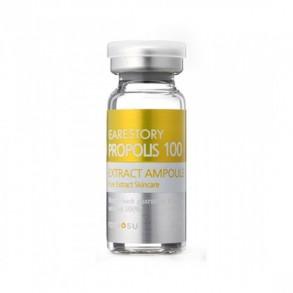 Высококонцентрированная сыворотка прополиса Ramosu 100 pure Concentrate Ampoule Propolis