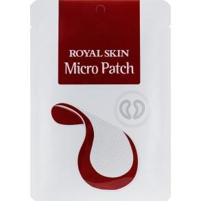 Гиалуроновые мезо-патчи с микроиглами Royal Skin Micro Patch