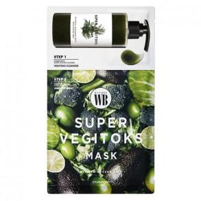 Двохэтапная маска для лица с дэтокс эффектом Chosungah By Vibes Wonder Bath Super Vegitoks Mask Green