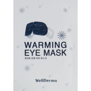 Расслабляющая разогревающая маска для глаз Wellderma Warming Eye Mask