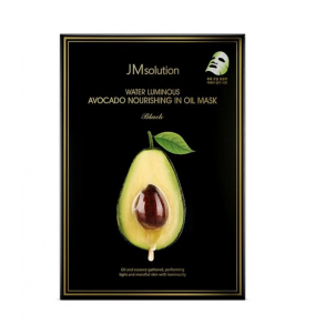 Ампульная тканевая маска с маслом авокадо JMsolution Water Luminous Avocado Oil Ampoule Mask