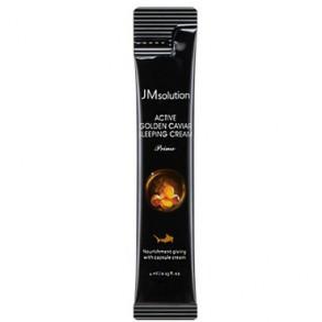 Ночная маска с золотом и икрой JMsolution Active Golden Caviar Sleeping Cream Prime 4ml
