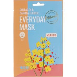 Маска для лица с экстрактом коллагена и цветов канолы Dearboo Everyday Mask Collager & Canola Flower