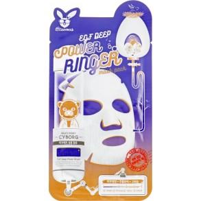 Elizavecca Face Care Egf Deep Power Ringer Mask Pack