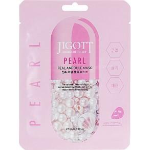 Jigott Pearl Real Ampoule Mask