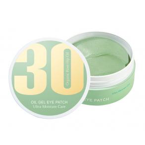 Lime Oil Gel Eye Patch 30 Ultra Moisture
