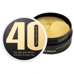 Lime Oil Gel Eye Patch 40 Premium Wrinkle