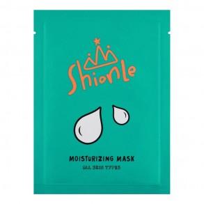 Goshen Shionle Moisturizing Mask