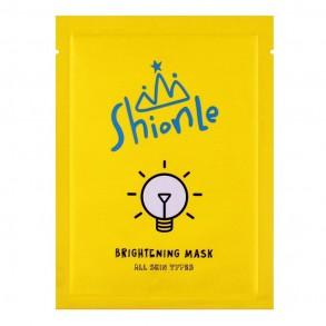Goshen Shionle Brightening Mask
