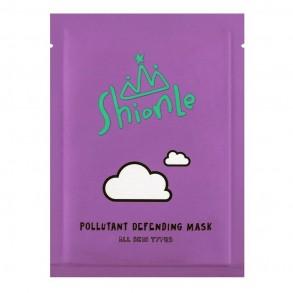 Goshen Shionle Pollutant Defending Mask
