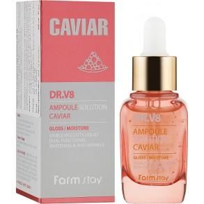 Антивозрастная сыворотка для лица с экстрактом икры FarmStay DR.V8 Ampoule Solution Caviar