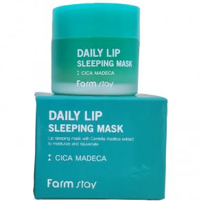FarmStay Daily Lip Sleeping Mask Cica Madeca 20g