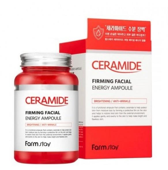Ампульная сыворотка с керамидами FarmStay Ceramide Firming Facial Energy Ampoule