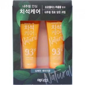 Median Natural Tartar Care Toothpaste Sage Flavor