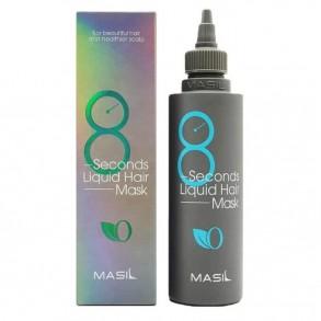 Маска для интенсивного питания и восстановления Masil 8 Seconds Salon Liquid Hair Mask