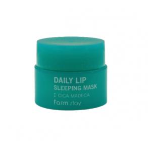 FarmStay Daily Lip Sleeping Mask Cica Madeca